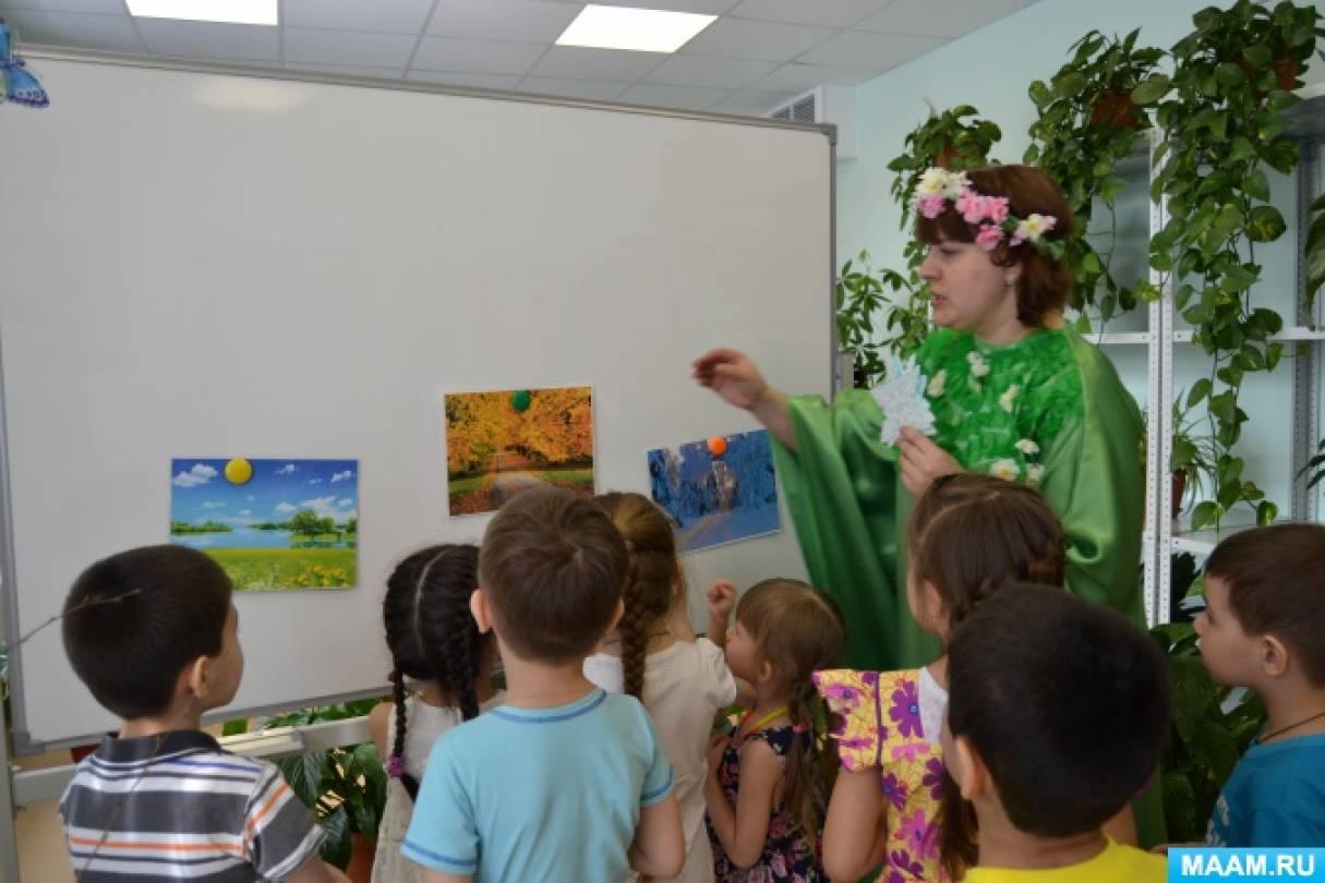 НОД по ФЦКМ в группе старшего дошкольного возраста «Весенний хантыйский праздник «Вороний день»
