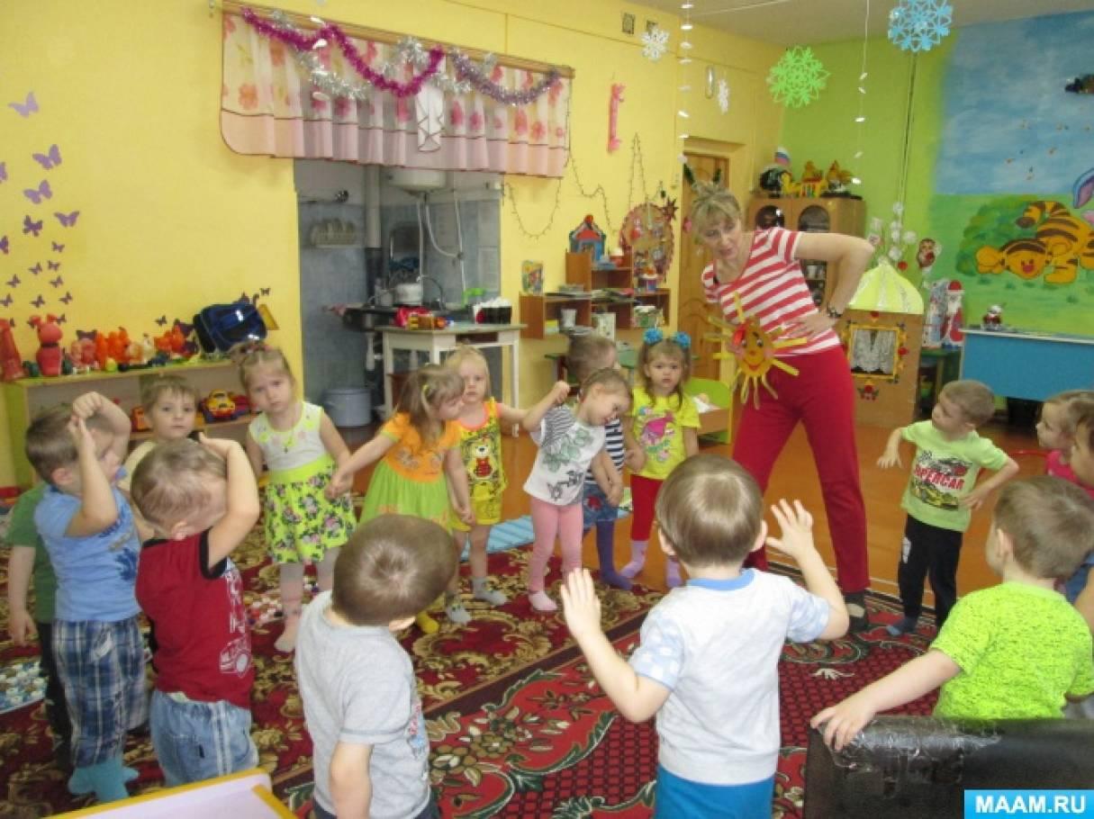 Физкультурно-оздоровительное развлечение во второй группе раннего возраста «В гости к куклам»