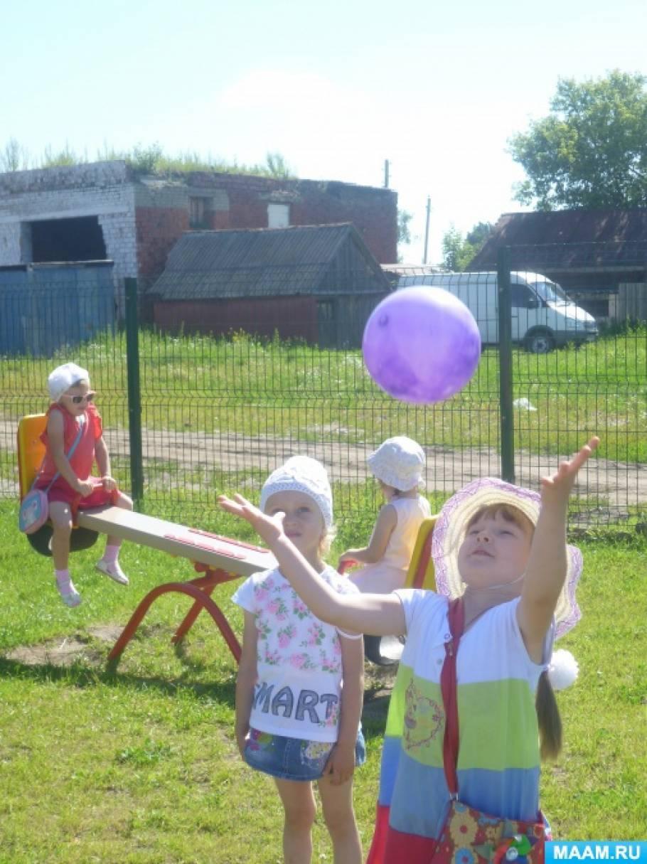 знакомство детей с детским садом во второй младшей группе детского сада