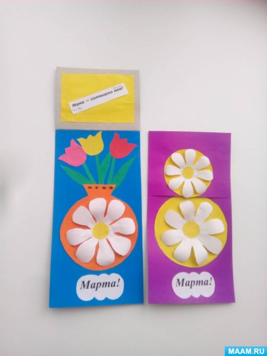 Скучаю, открытки для мам в младшей группе