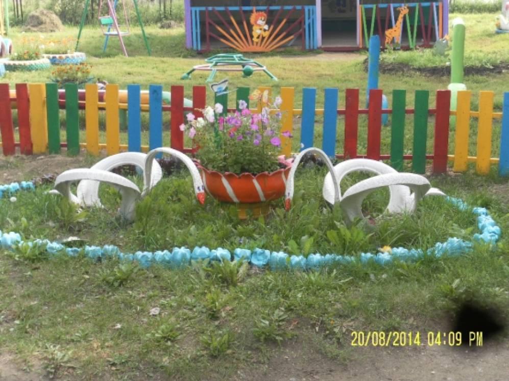 Заборчики в детском саду своими руками