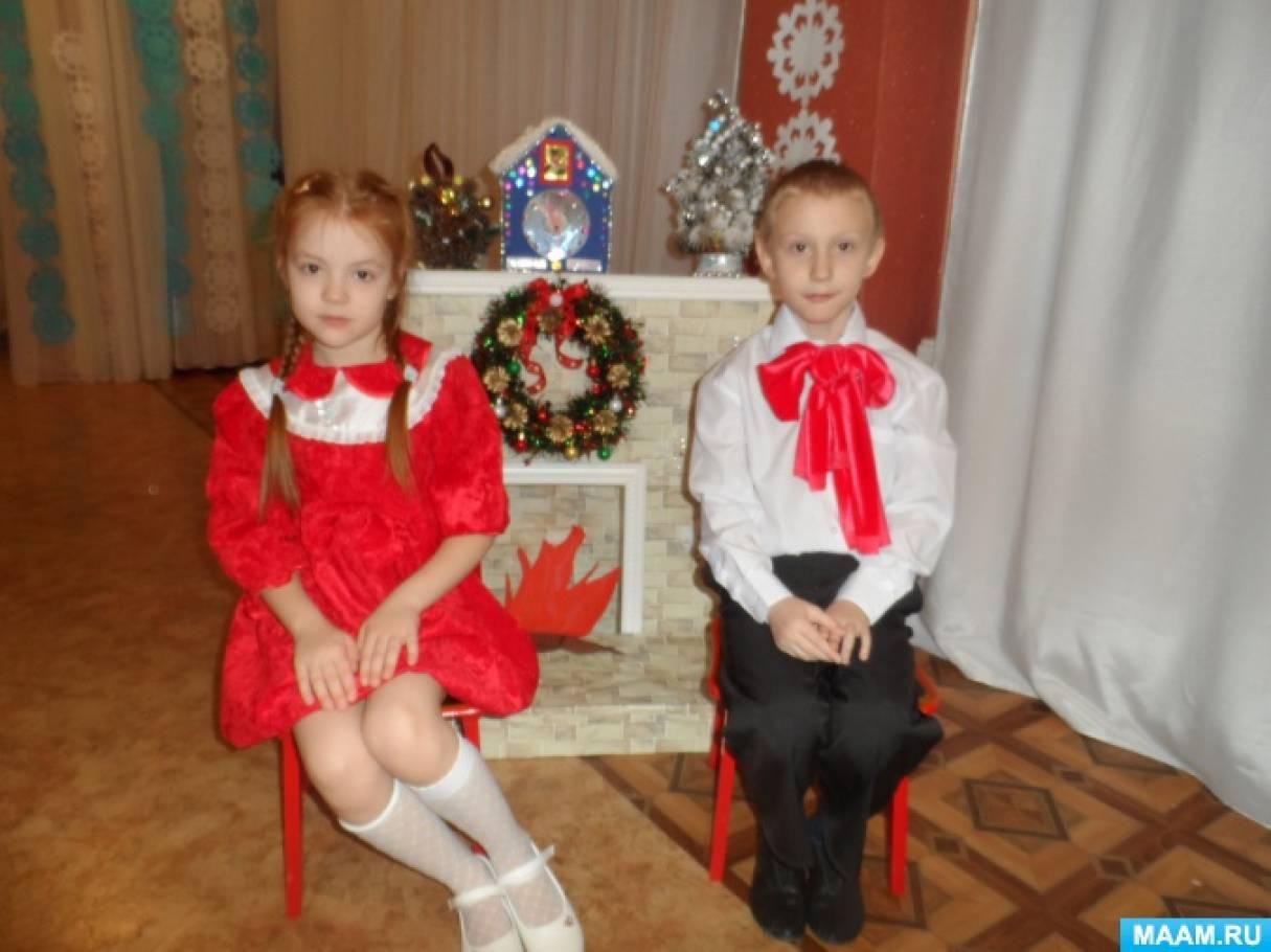 Фотоотчёт о проведении новогоднего представления «Щелкунчик»