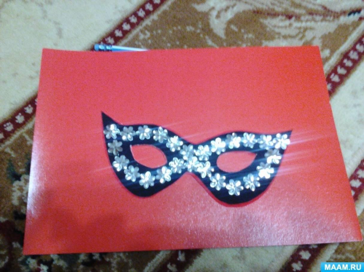 Мастер-класс «Карнавальная маска из цветной бархатной бумаги»