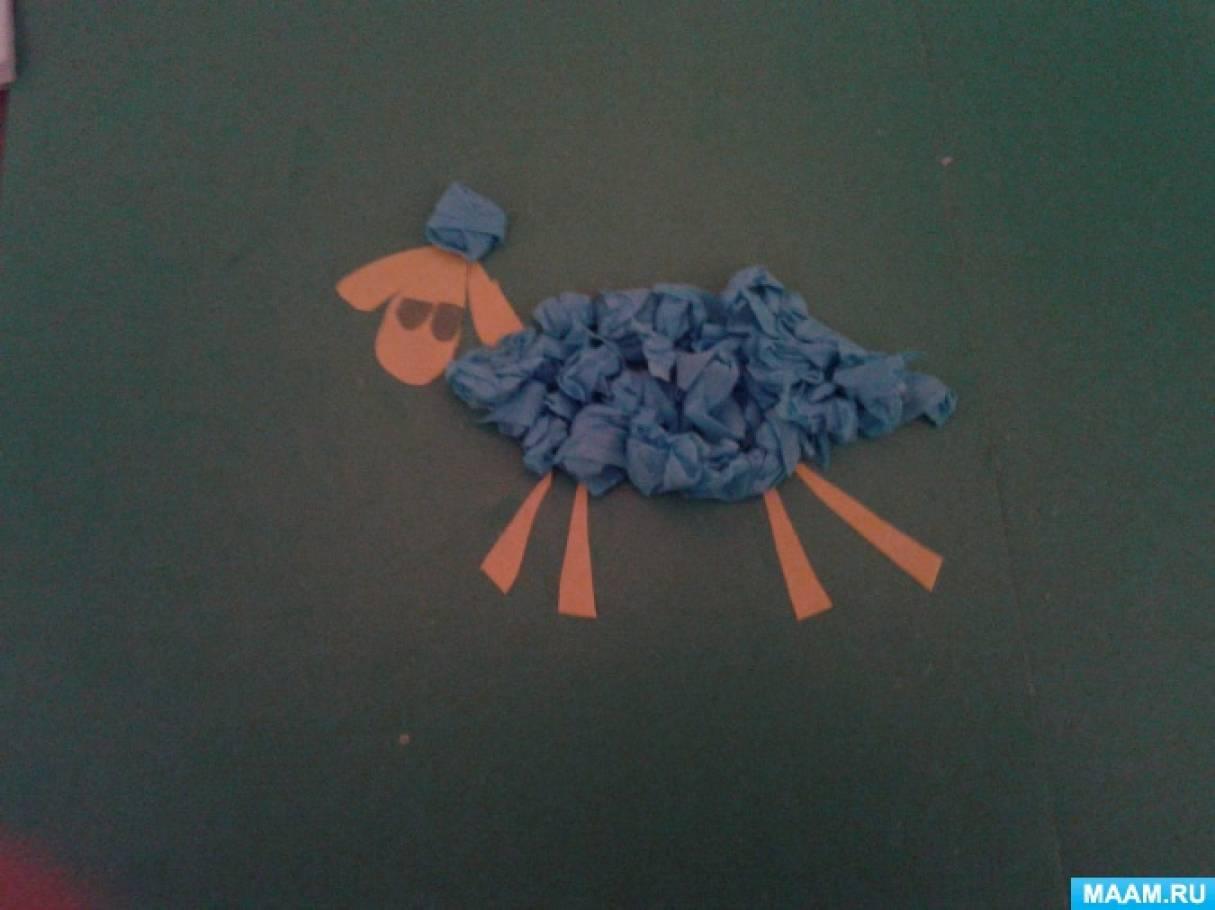 Аппликация из скатанных шариков бумаги «Барашек для маленького принца»