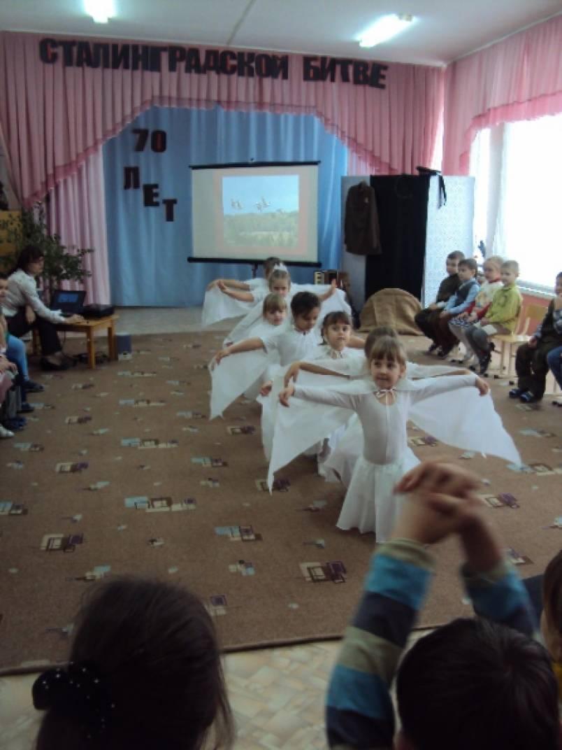Сценарий праздника «Сталинградская битва»