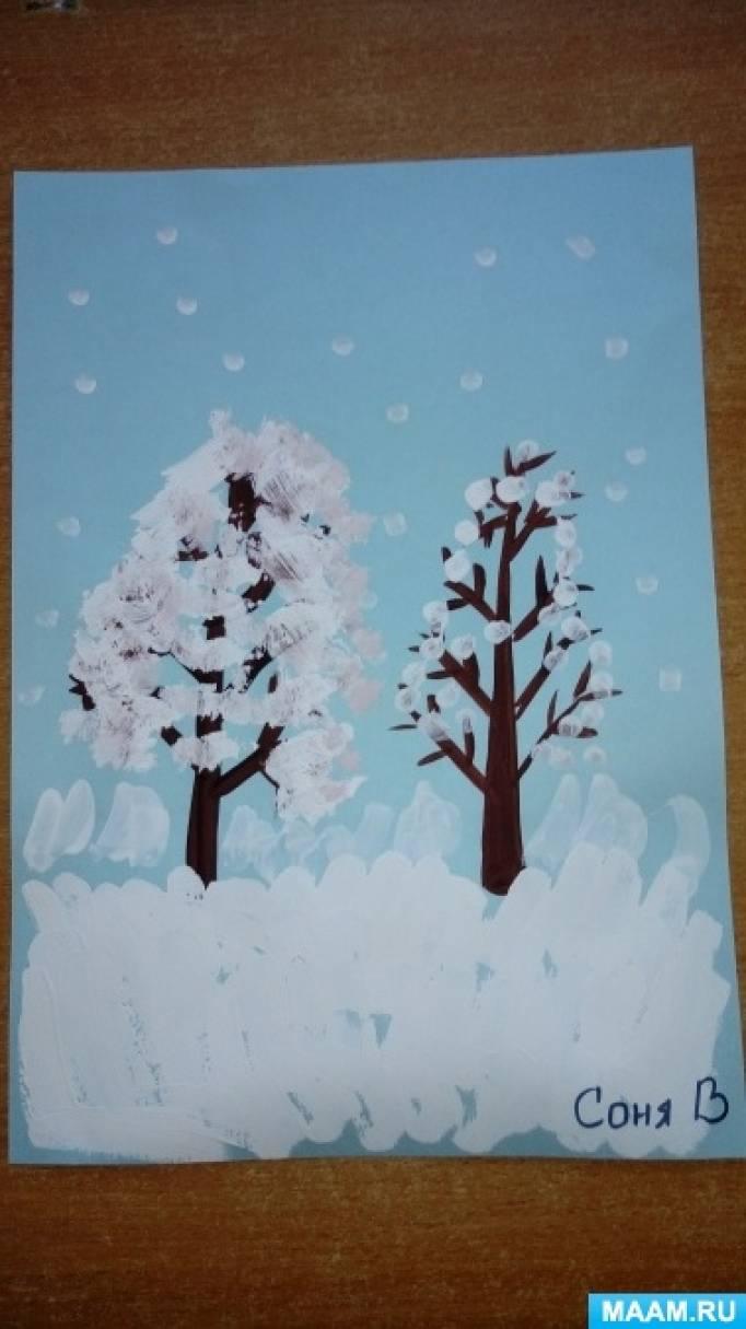 Конспект занятия «Зимний пейзаж»
