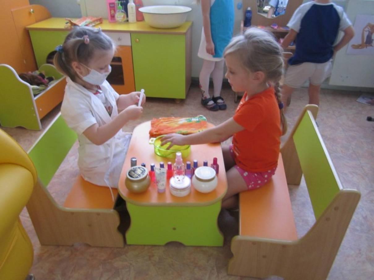Картинка салон красоты для детского сада