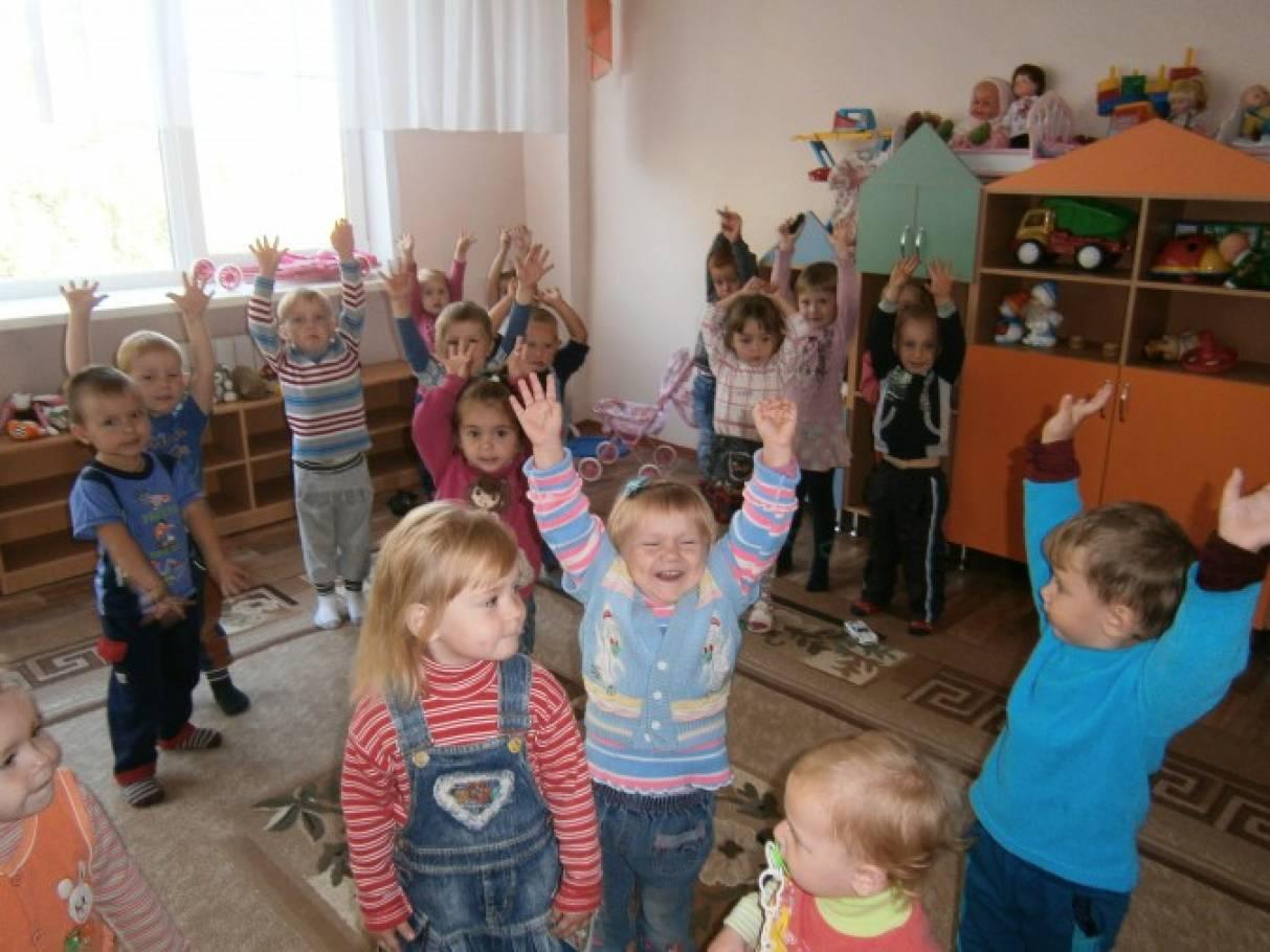 занятия знакомство с детским садом