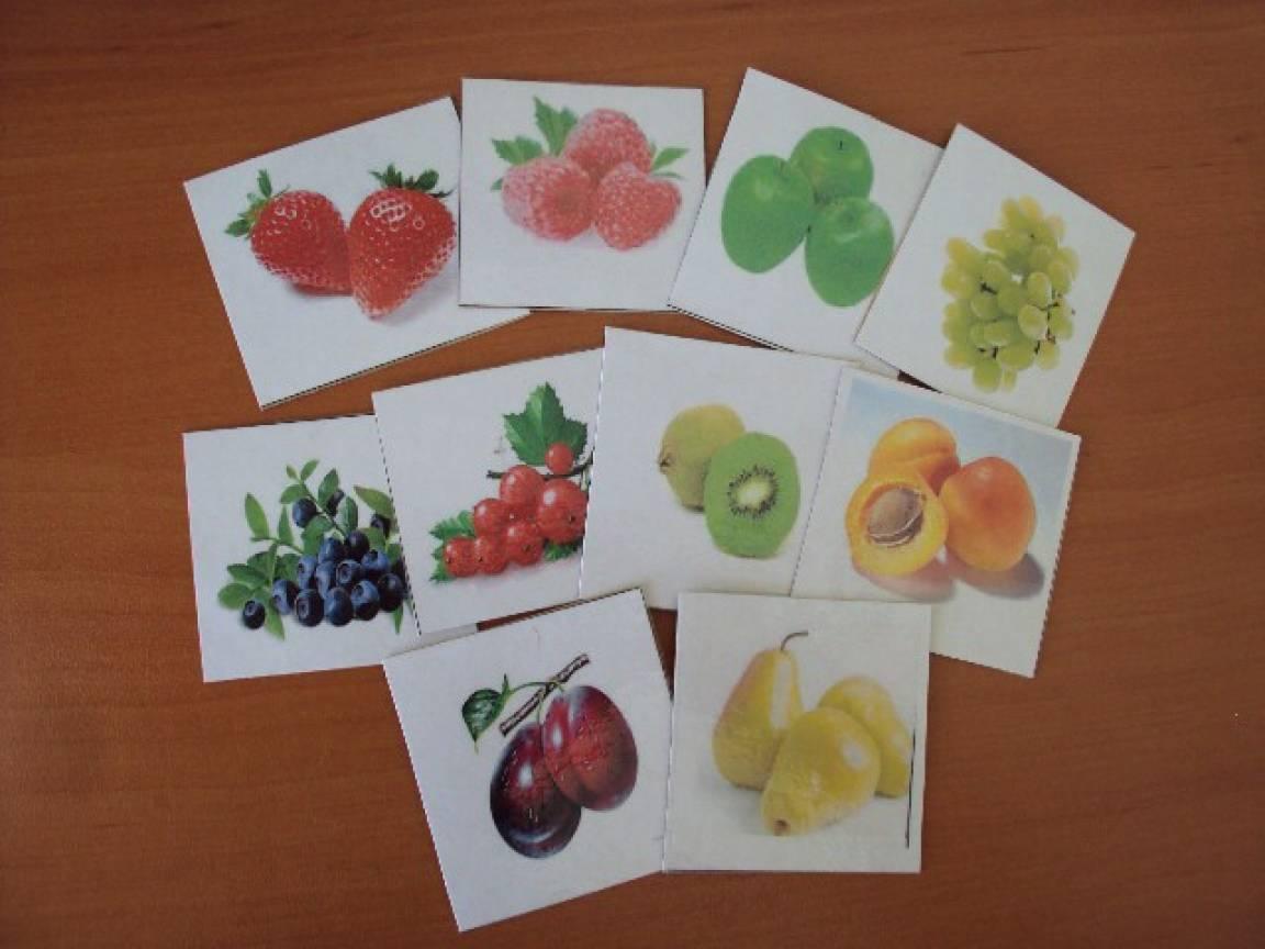 Дидактическая игра по ягодам в разновозрастной группе
