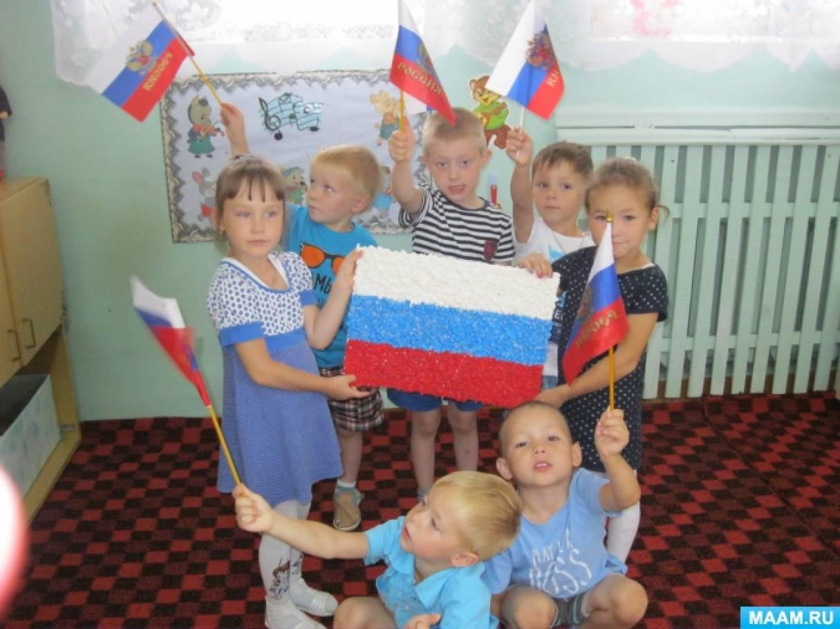 Мастер-класс «День государственного флага России в средней группе» детского сада