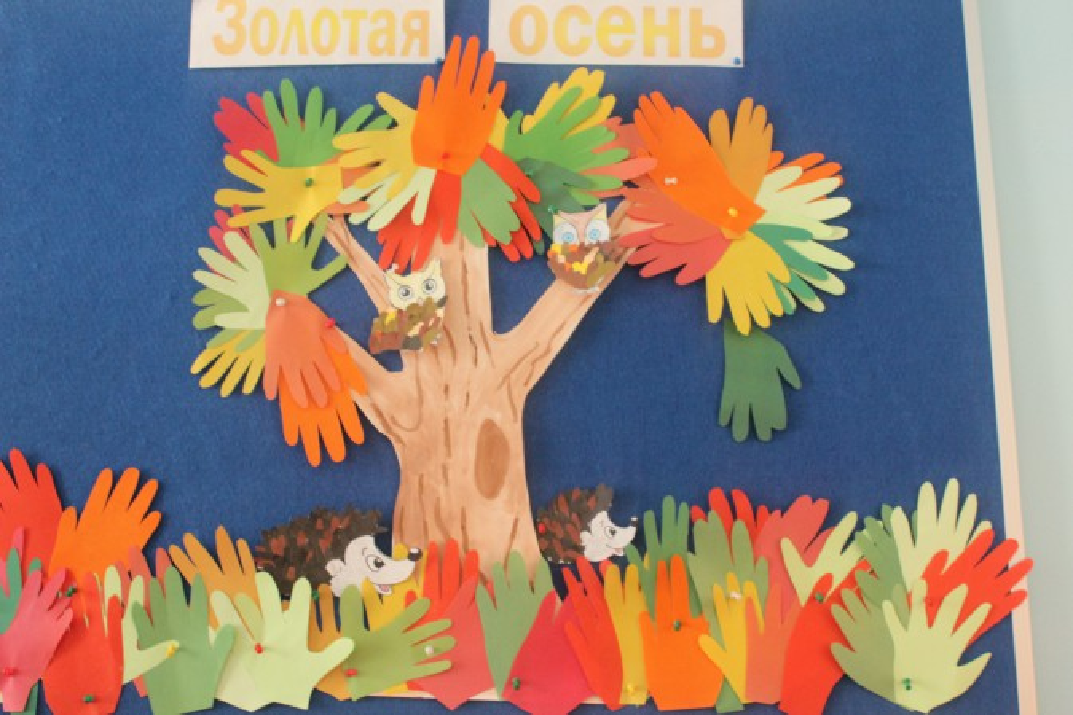 картинки по теме осень для детского сада