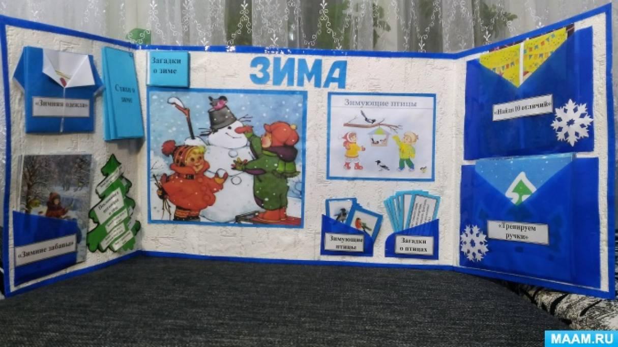 Поделки к зиме в детский сад фото