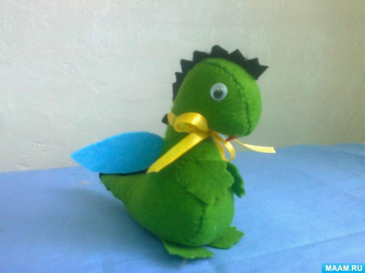 Мастер класс по изготовлению мягкой игрушки «Дракончик»