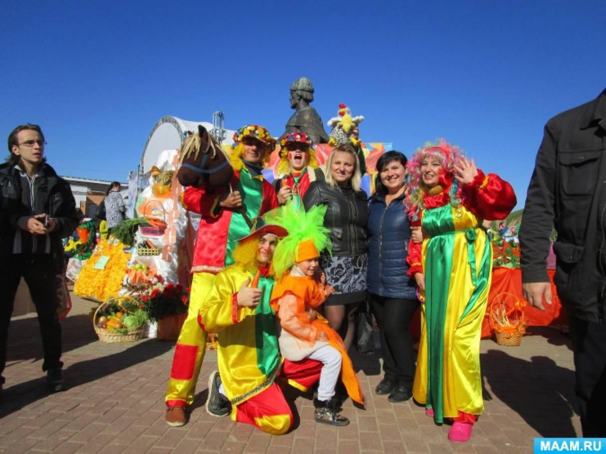 Фотоотчет «Морковный фестиваль»