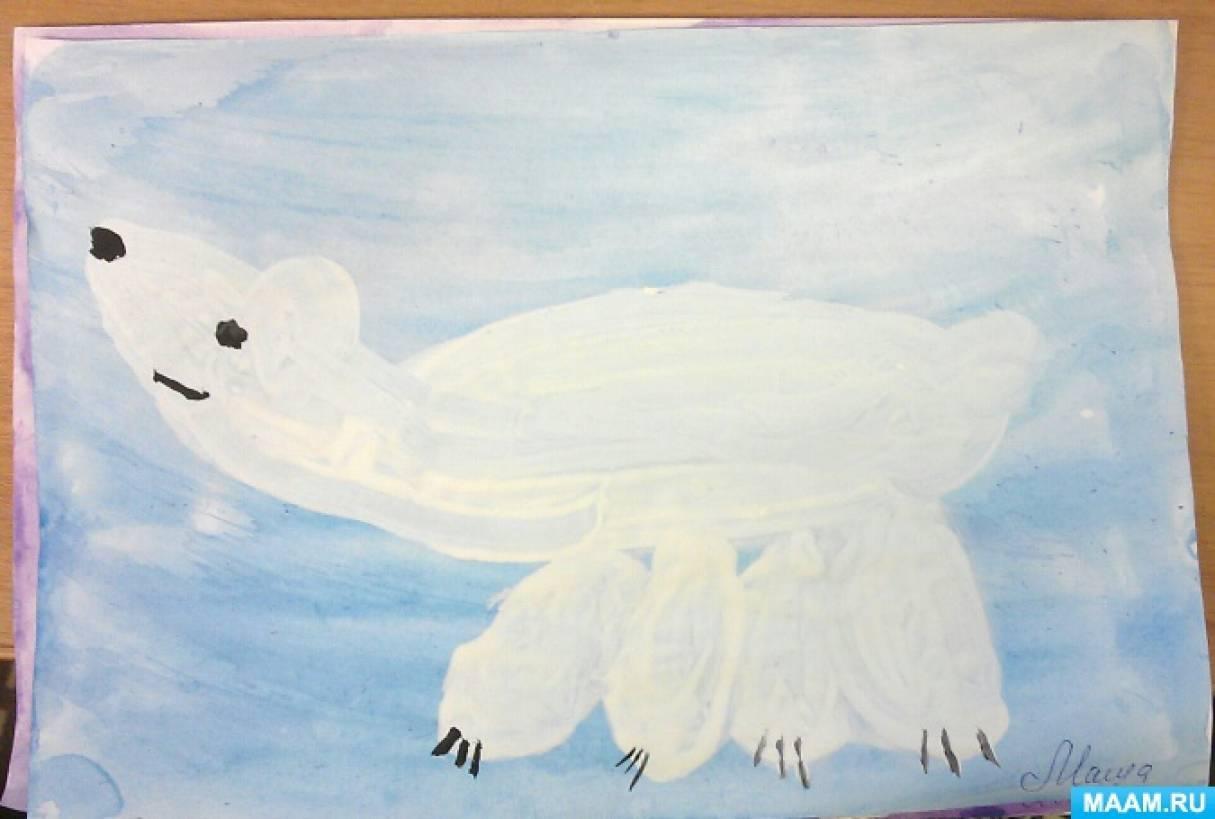 Конспект занятия по рисованию в старшей группе «Белый медведь»