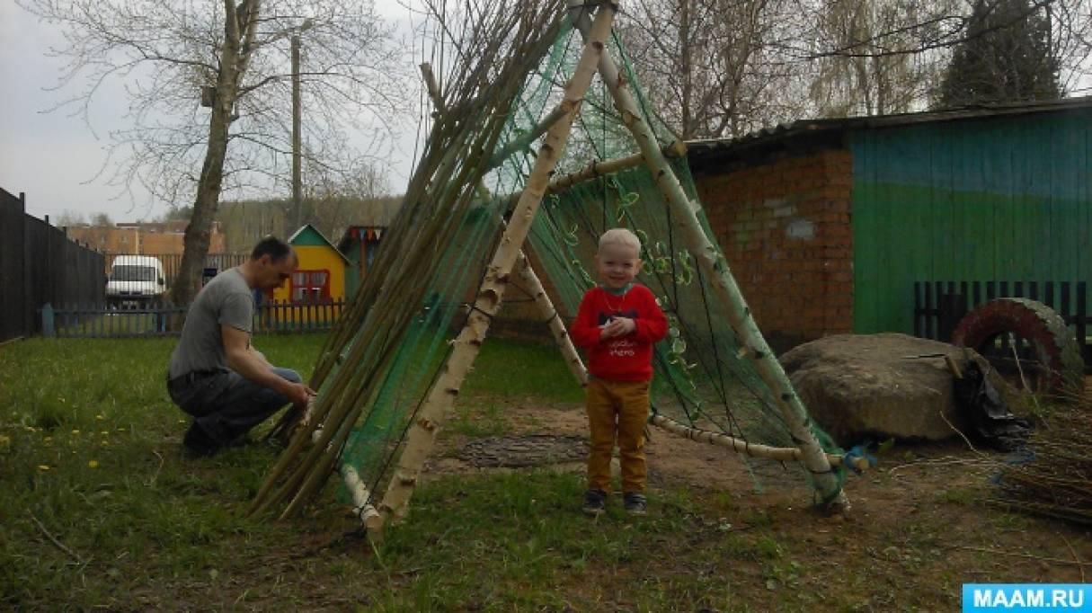 Фотоотчет о создании на экологической тропе зоны отдыха
