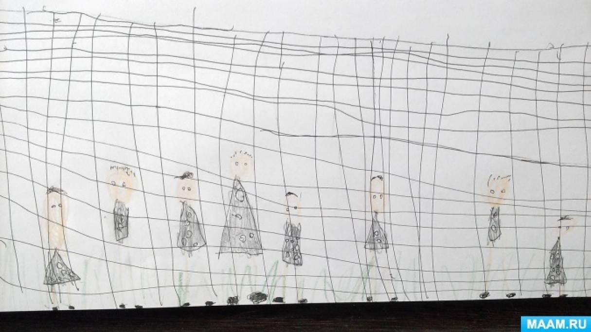 Конспект занятия по рисованию в старшей группе «Война и дети»