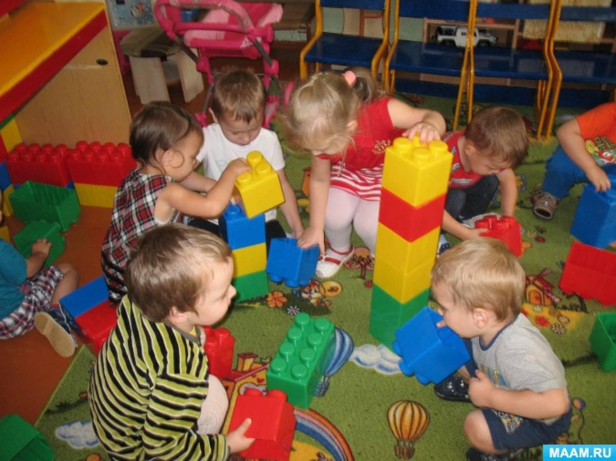 «Занятия конструированием в детском саду» (Фотоотчёт) Подготовила: Метелкина Е. В.