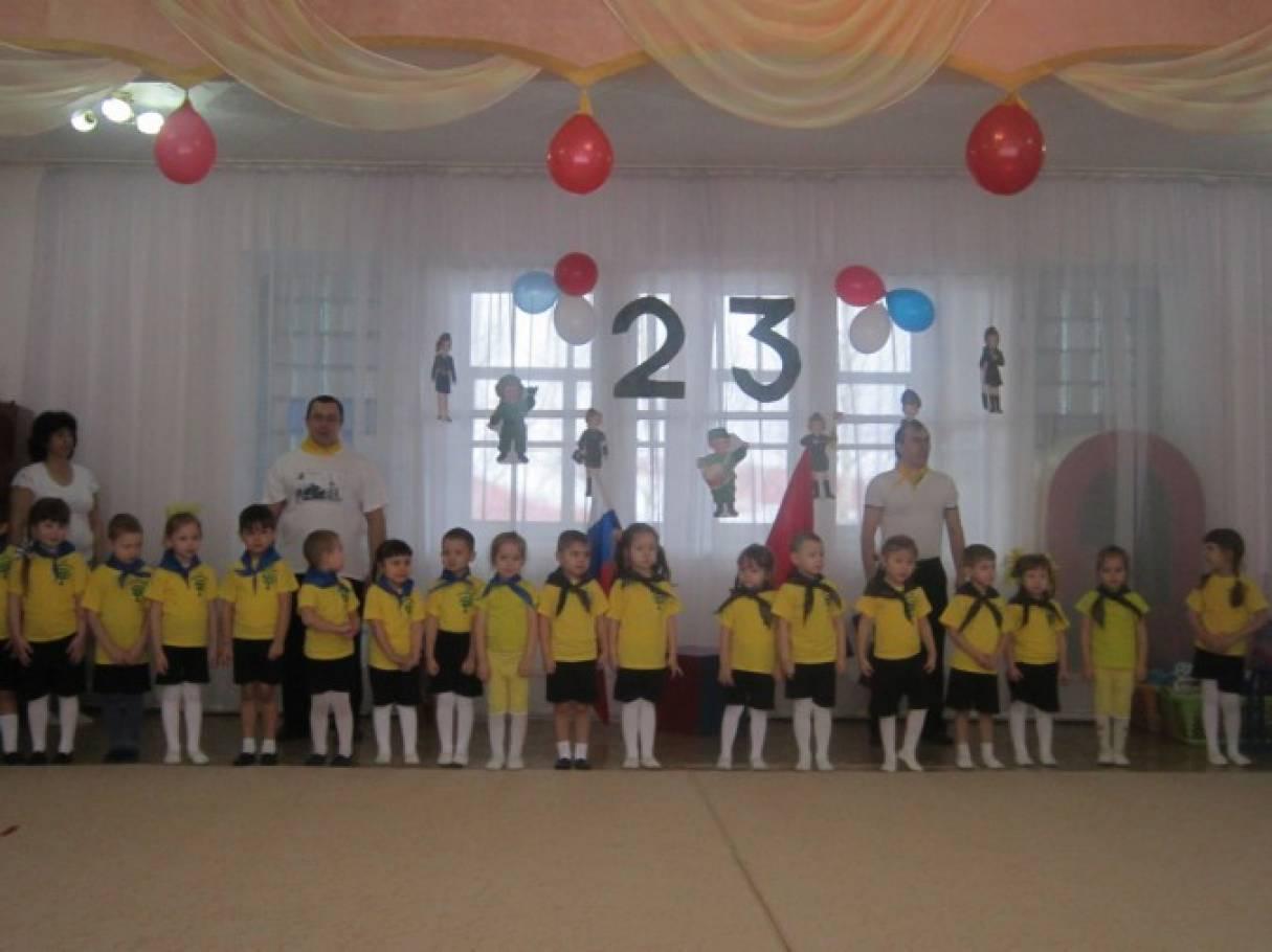 Картинки детей поздравляющих солдат с 23 февраля