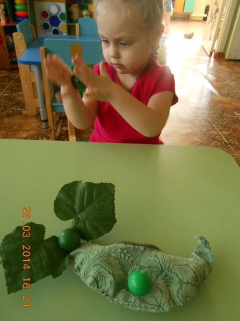 Многофункциональная развивающая игра «Покати горошек»