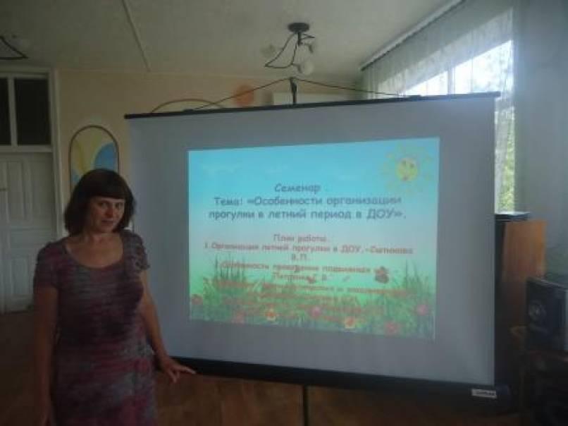 наблюдения на прогулке в детском саду презентация