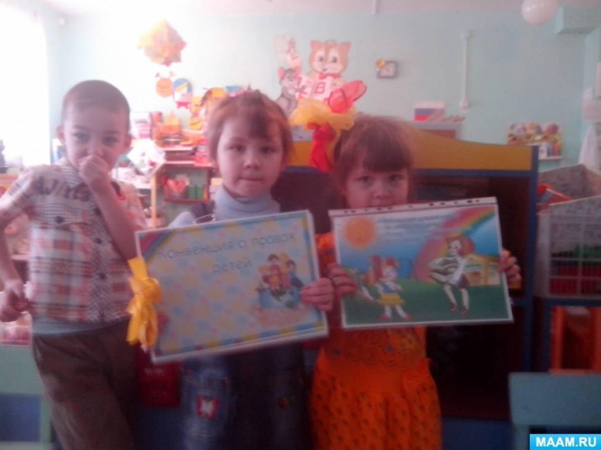 знакомство детей с правами и обязанностями в доу