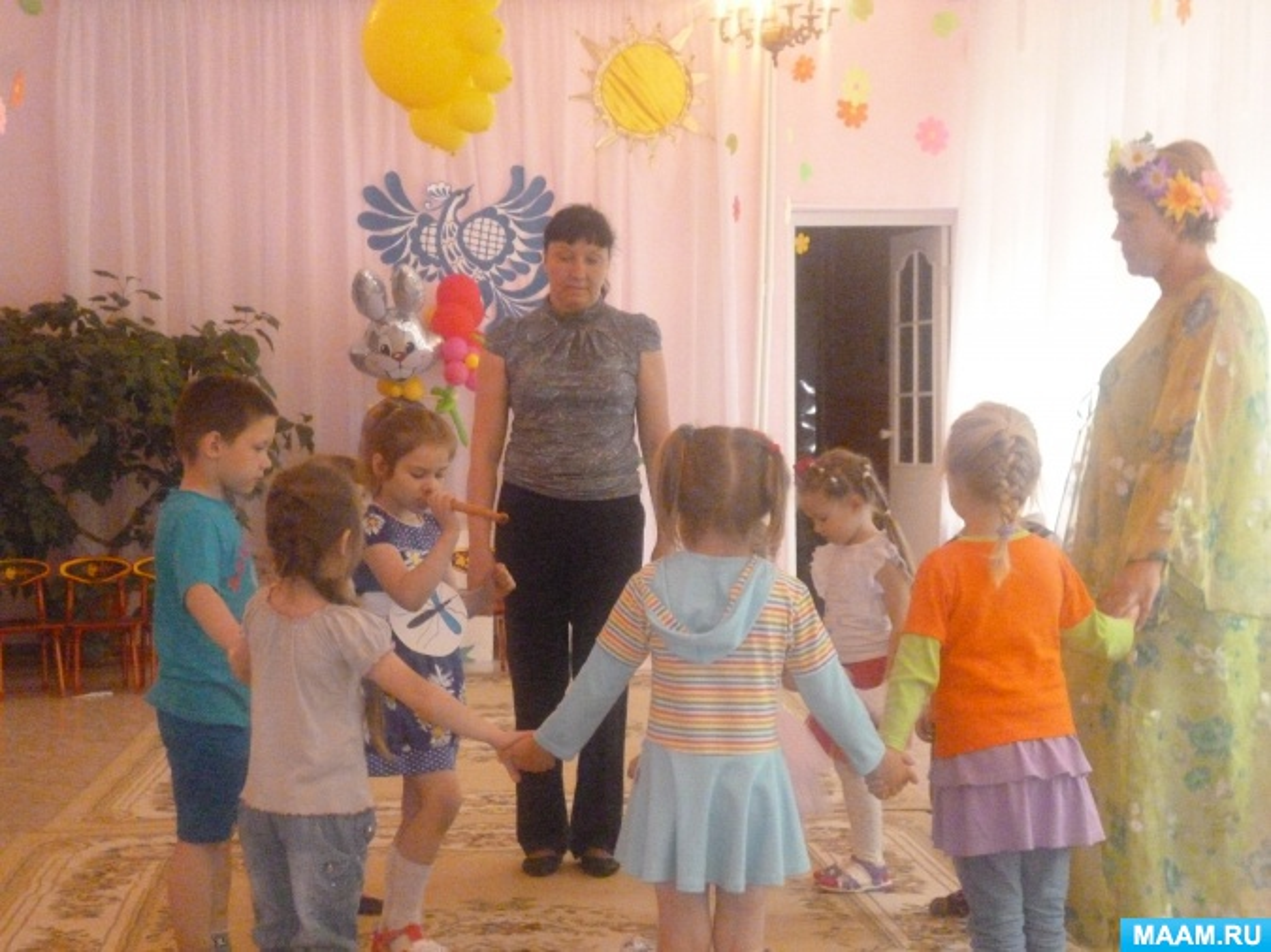 Фотоотчёт о празднике «День защиты детей» в старшей группе