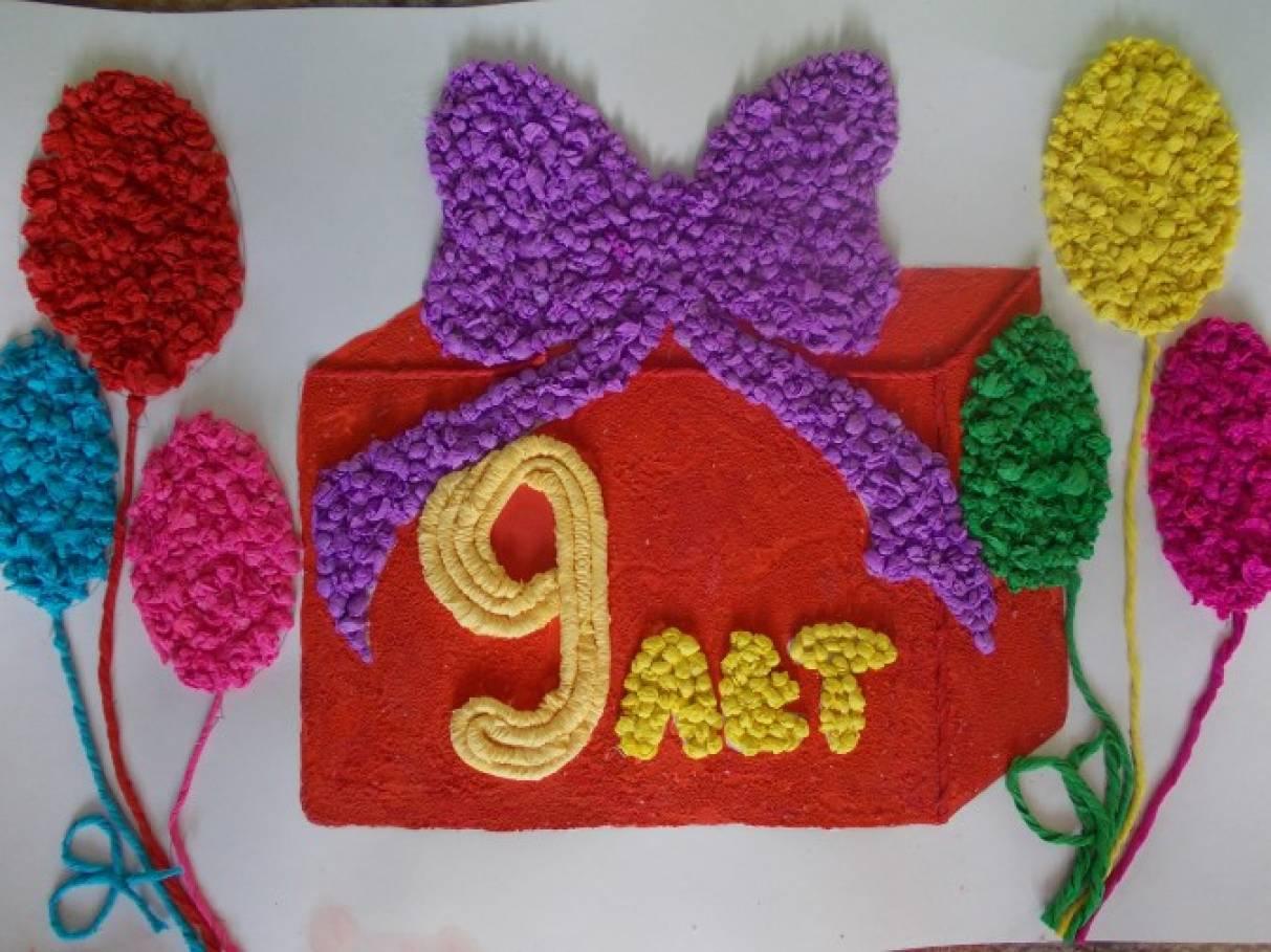 Многая благая, открытка на день рождения детскому саду своими руками на участке фото