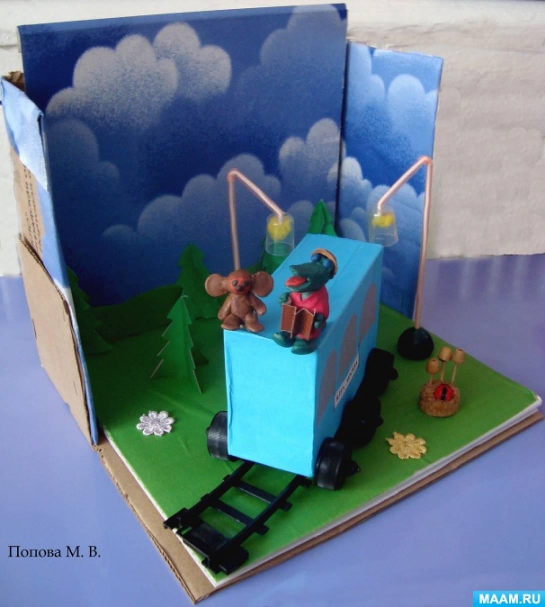 «Голубой вагон бежит, качается…» Работа детей-инвалидов совместно с педагогами