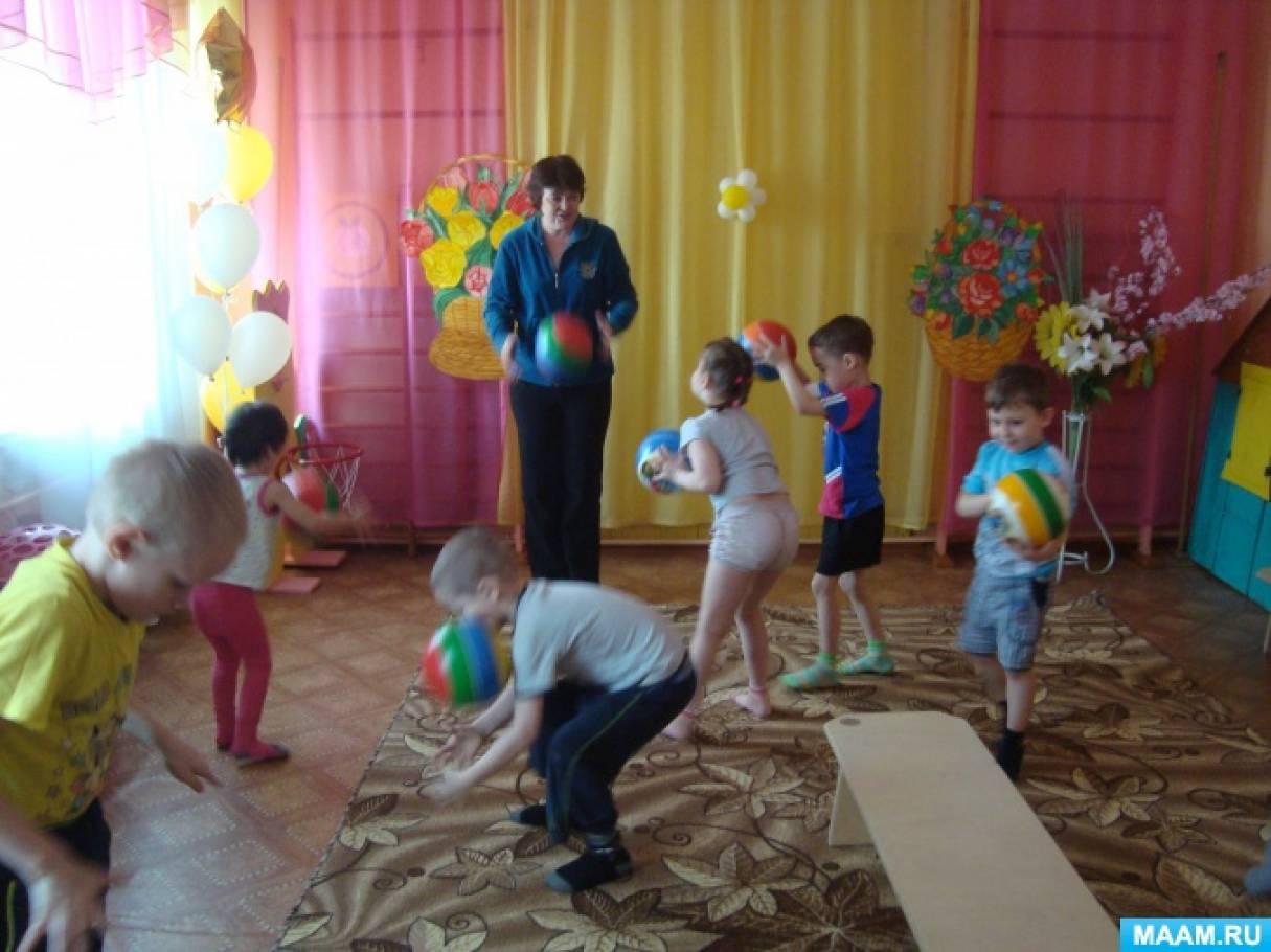 Отчёт о проведении Дня здоровья в детском саду