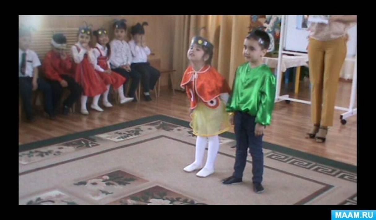 развлечение по сказкам чуковского в старшей группе