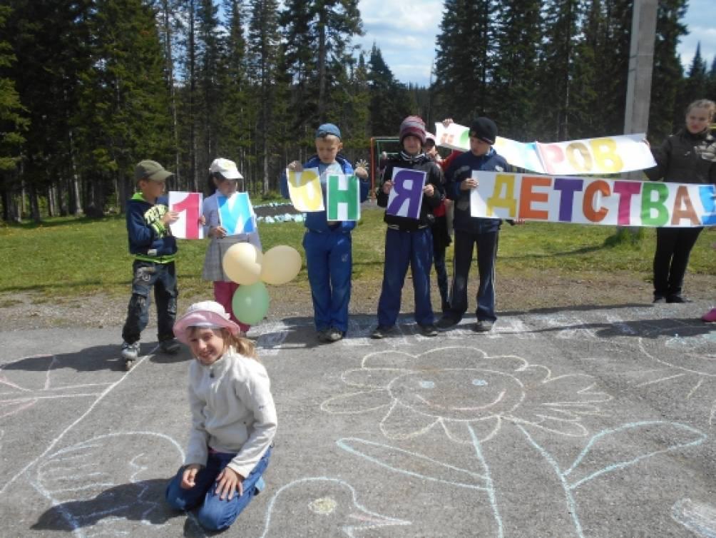 День защиты детей в нашем санатории