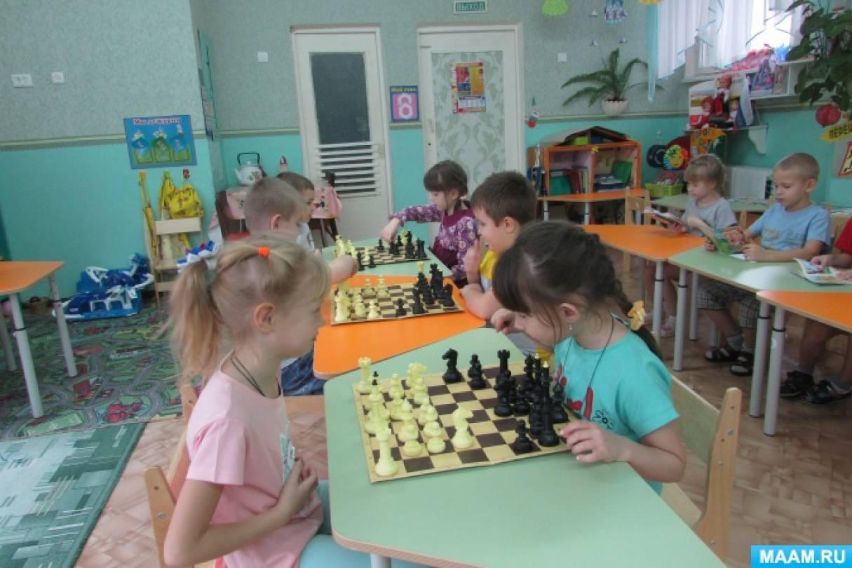 Фоторепортаж «Мы играем в шахматы»