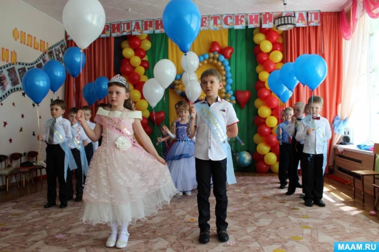 Фотоотчет выпускного праздника «В поисках школы нового поколения»