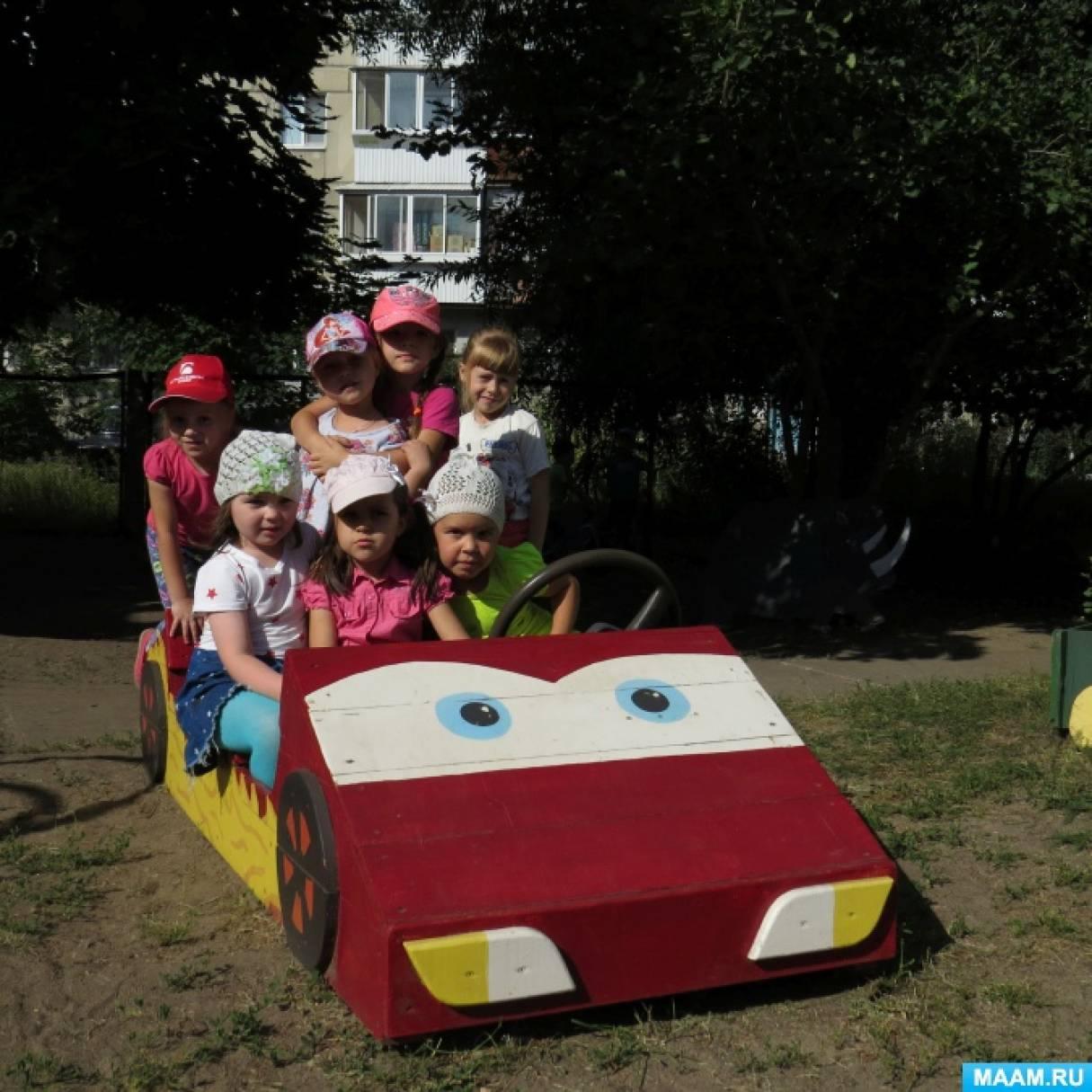 Сафари-парк на участке детского сада