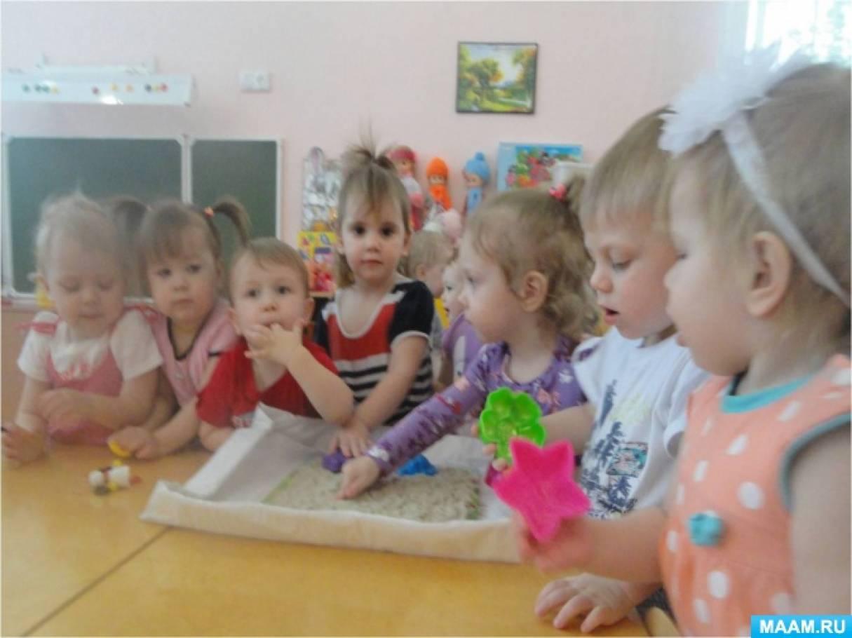 первое знакомство детьми в ясельной группе