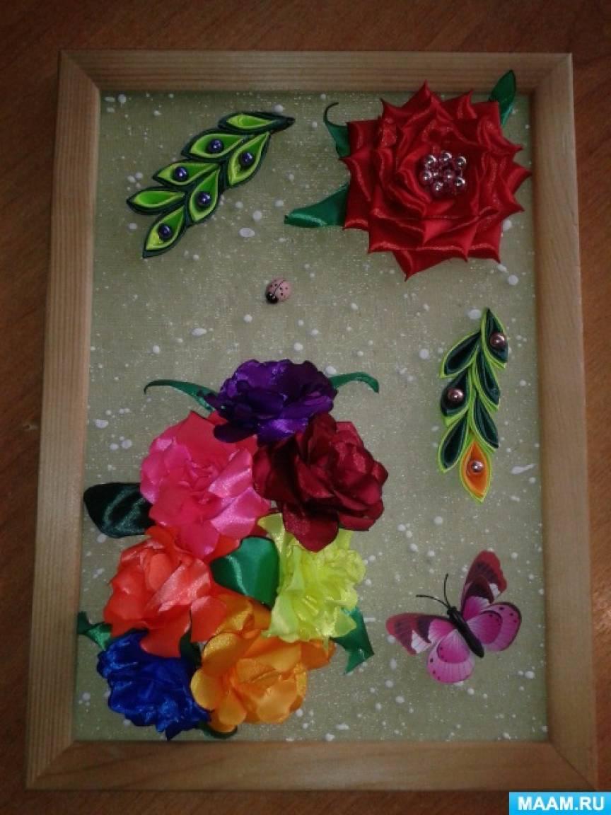 Цветы из шелковых лент