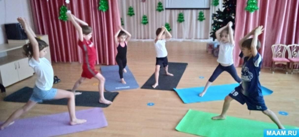 Детская йога для здоровья ребенка