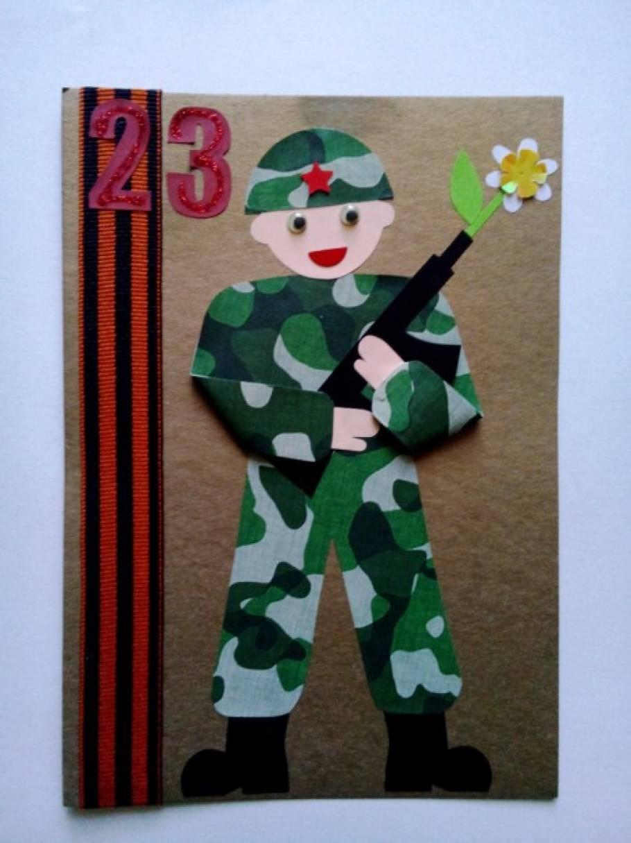 Ежиком, открытка солдату своими руками от детей рисунки
