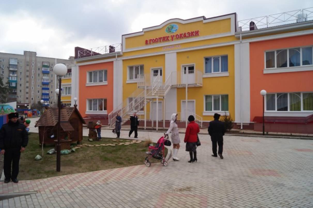 Новый детский сад «В гостях у сказки»