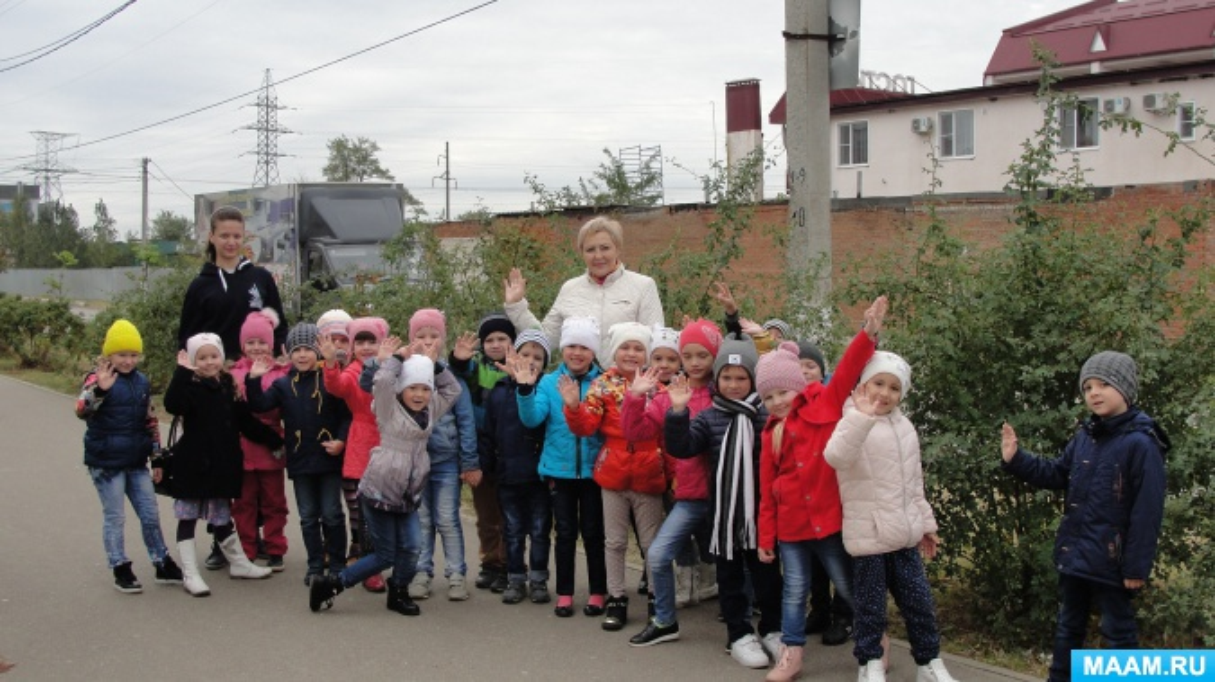 знакомство ребенка со школой