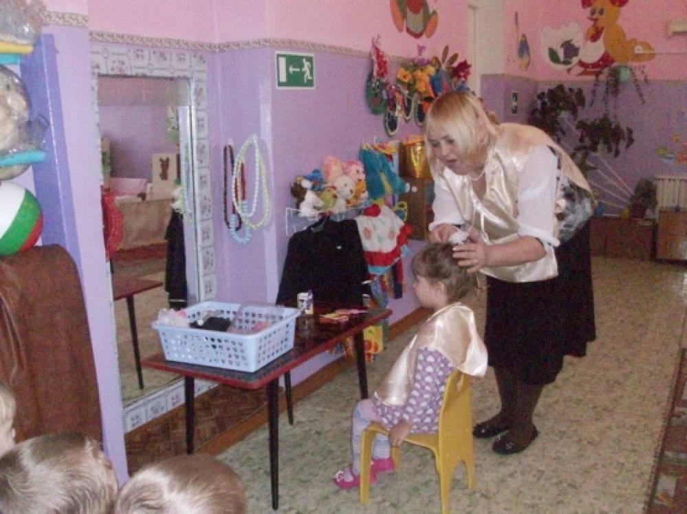 Сюжетно-ролевая игра день рождения куклы кати сюжетно-ролевая игра домашние животные 2 младшая группа