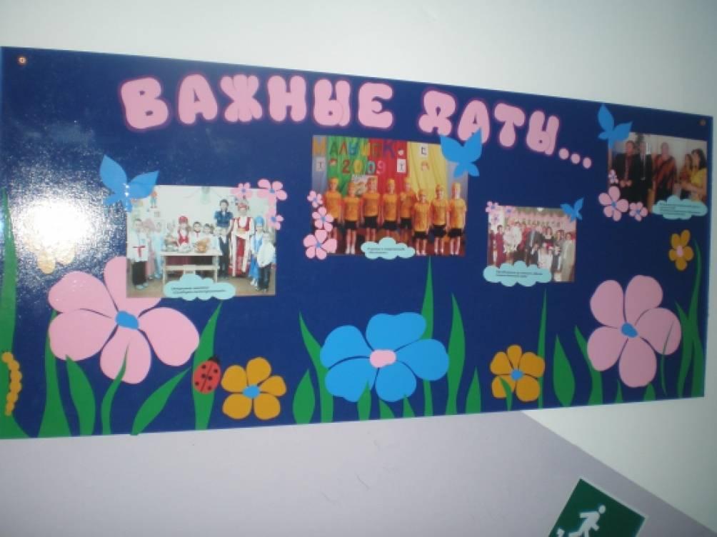 Перечень государственных праздников россии рекомендации