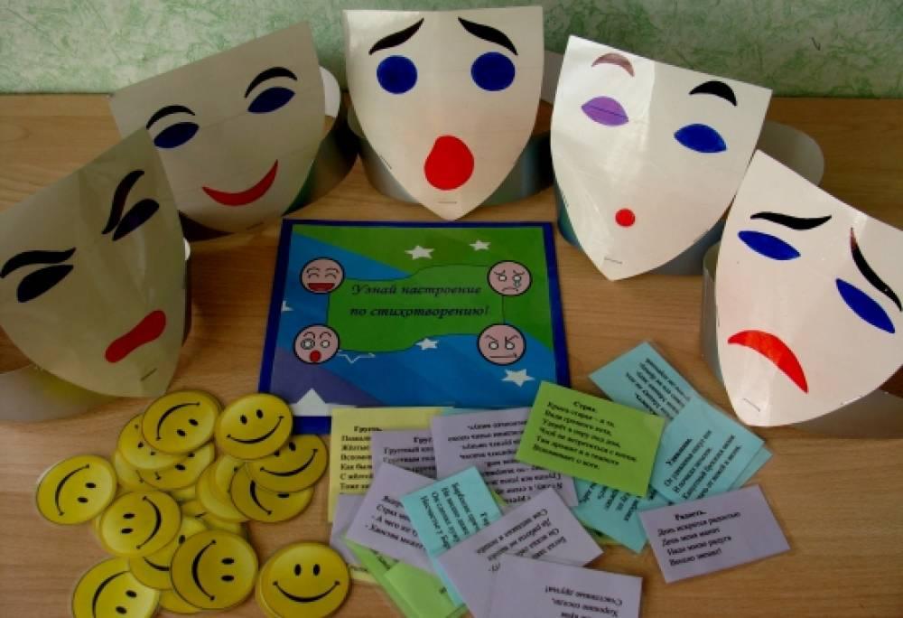 пиктограммы настроения для детей картинки