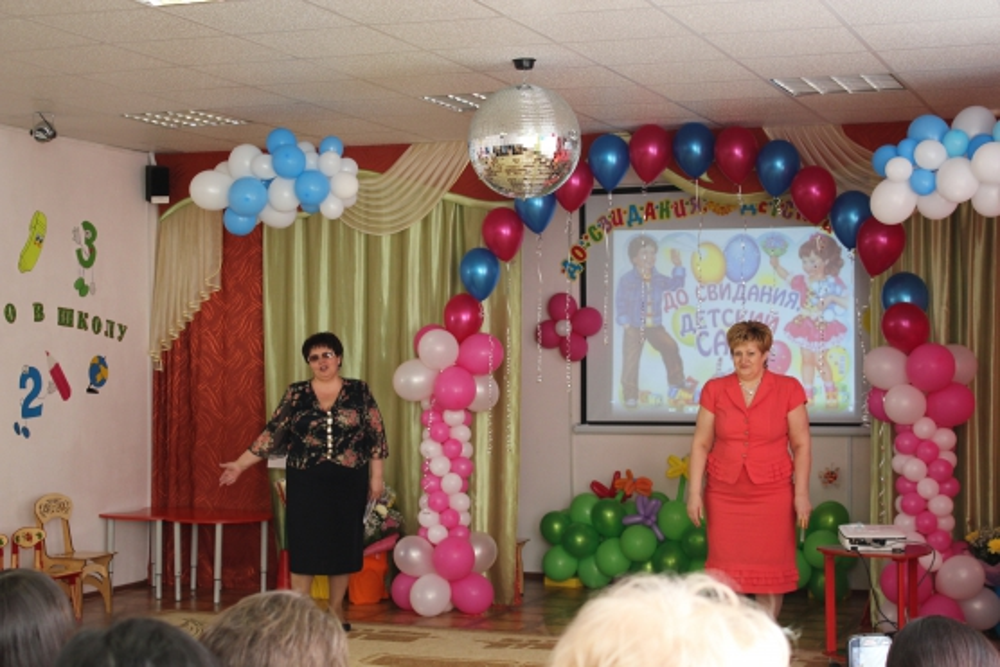 Поздравление детям в детский сад от родителей