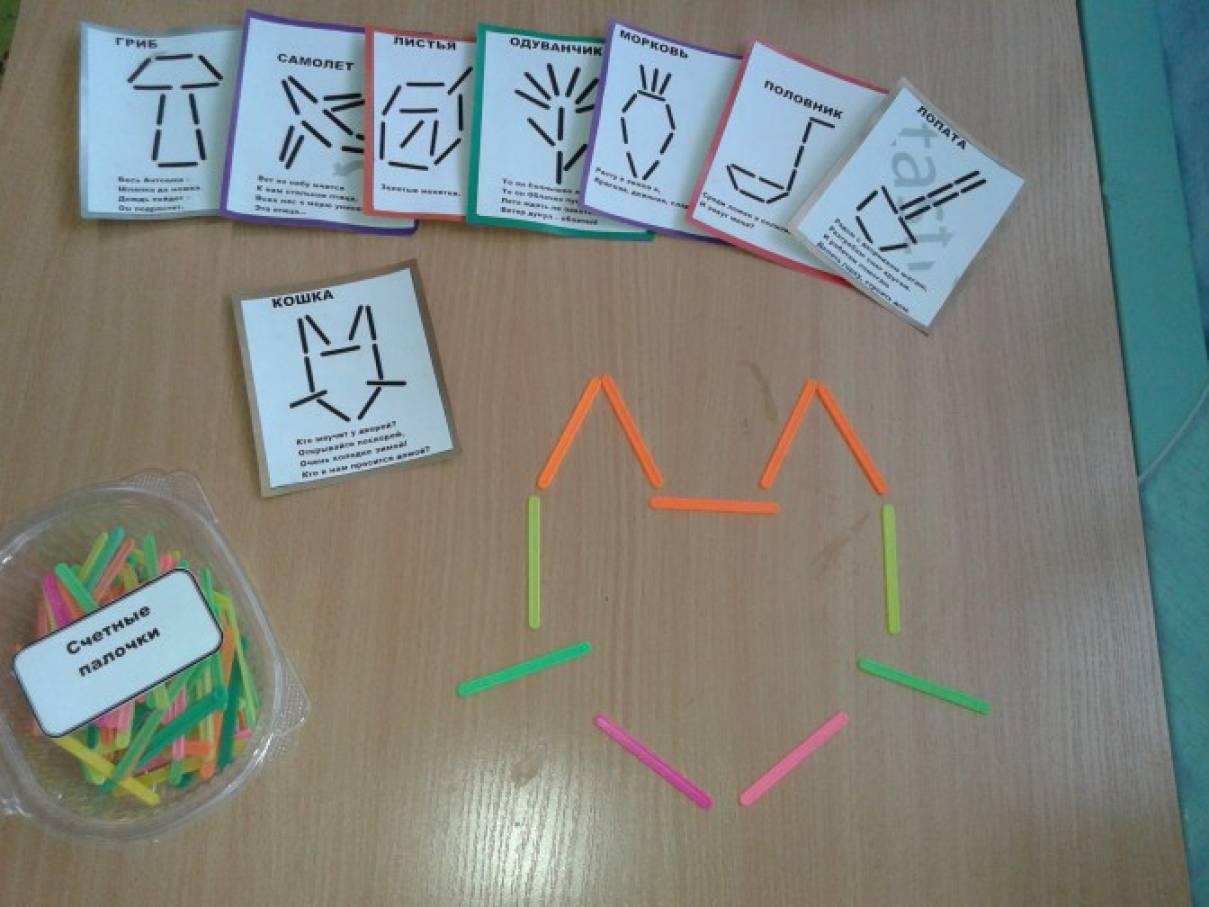 знакомство геометрическими фигурами для дошкольников