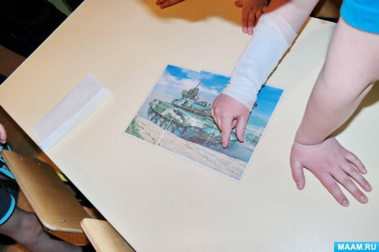 ❶Квест 23 февраля для дошкольников|Поделки на 23 февраля своими руками фото|Квест на 23 февраля для мужчин|Новости АБВГДейки|}