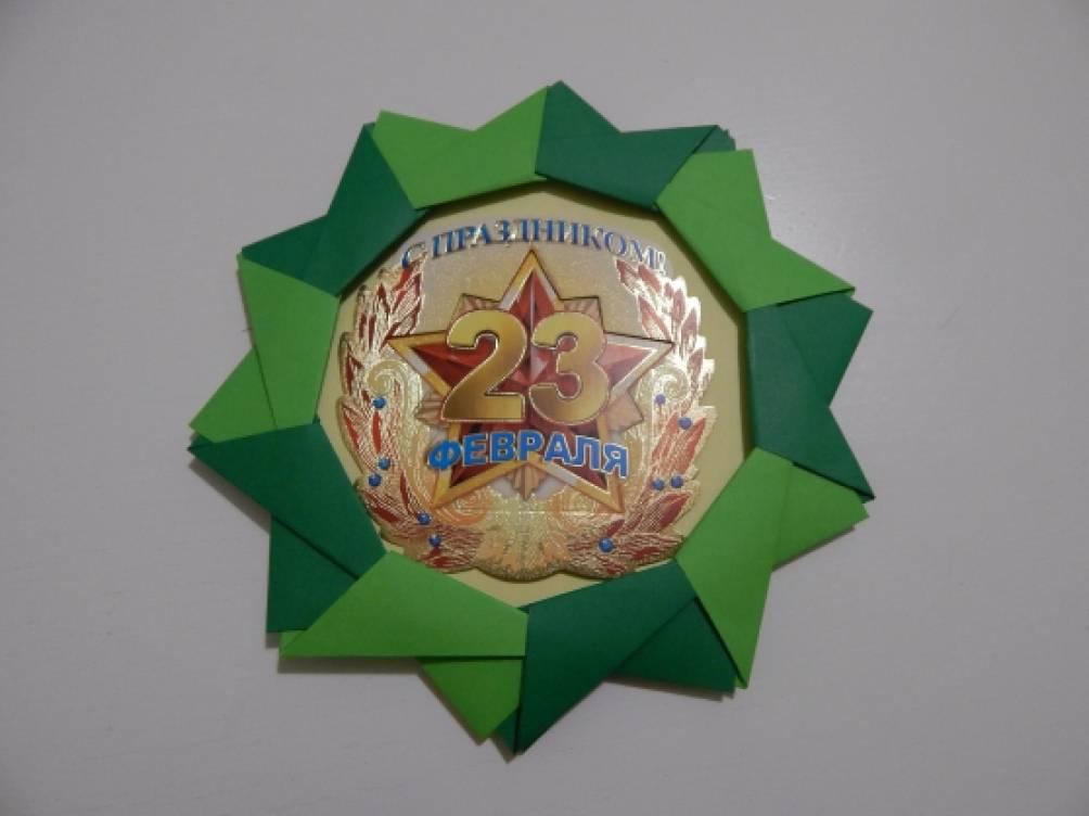 Медаль открытка своими руками, природой надписью добрым