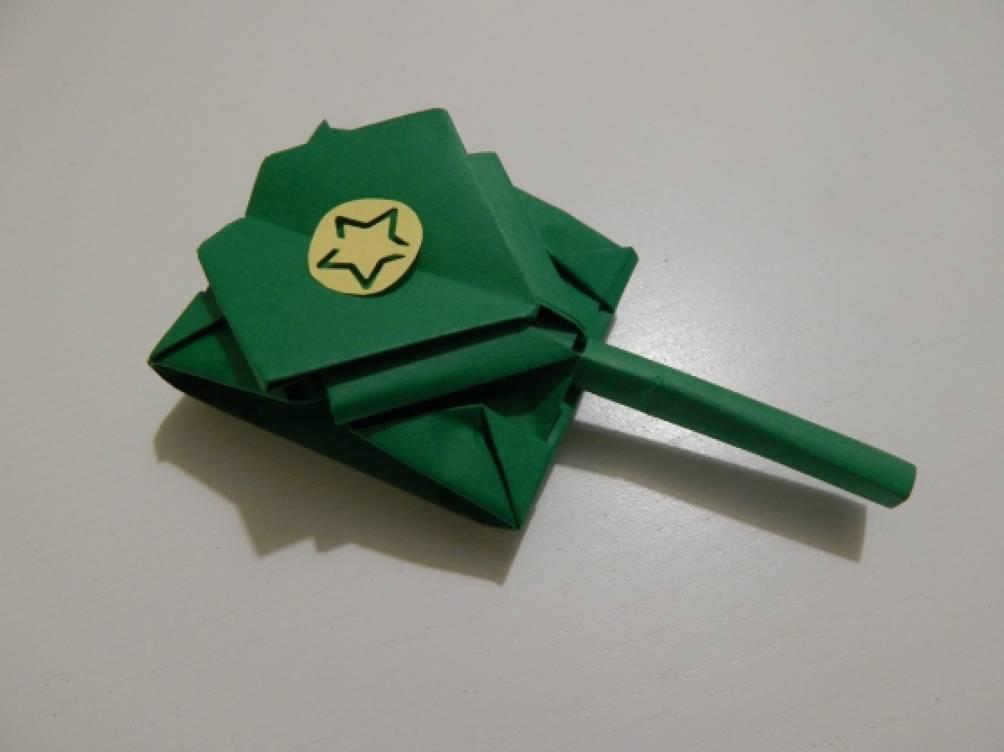 Оригами на 23 февраля своими руками танк