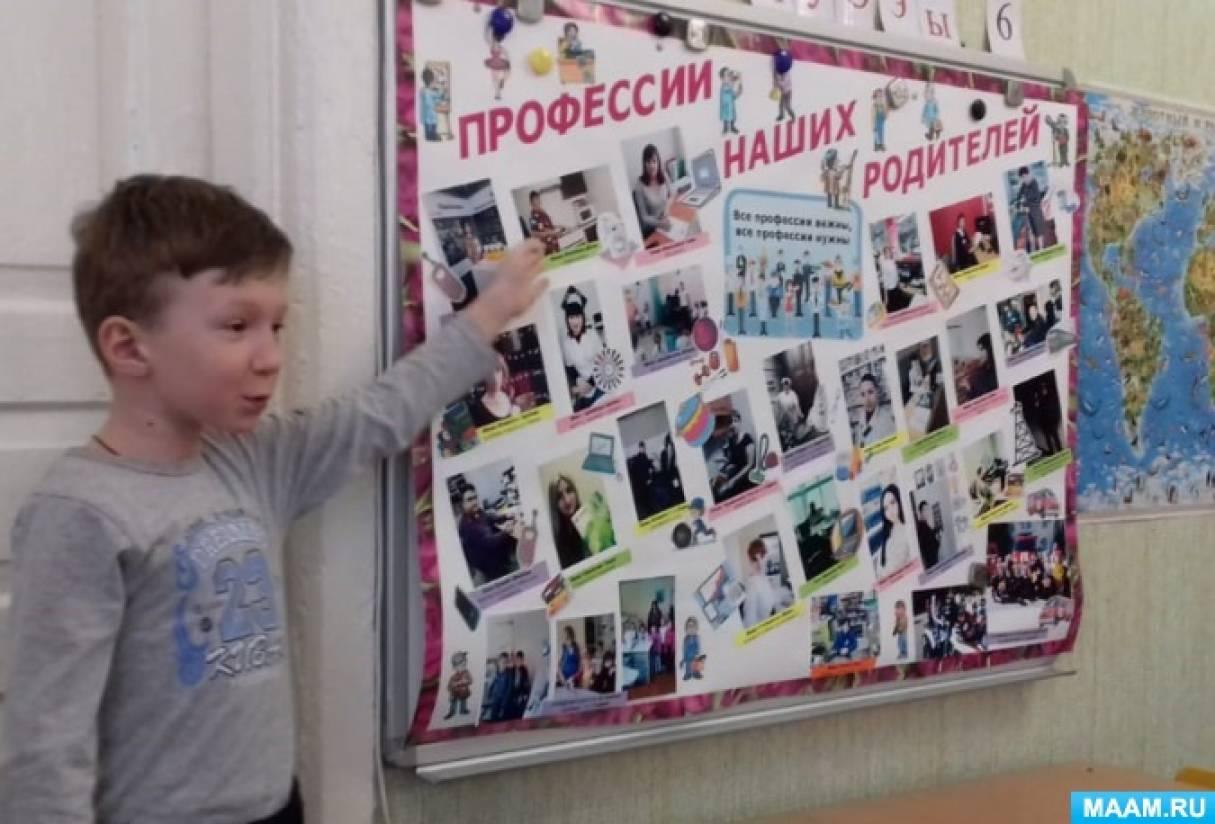 Парк культуры ростов на дону фотоотчеты геометрия применения